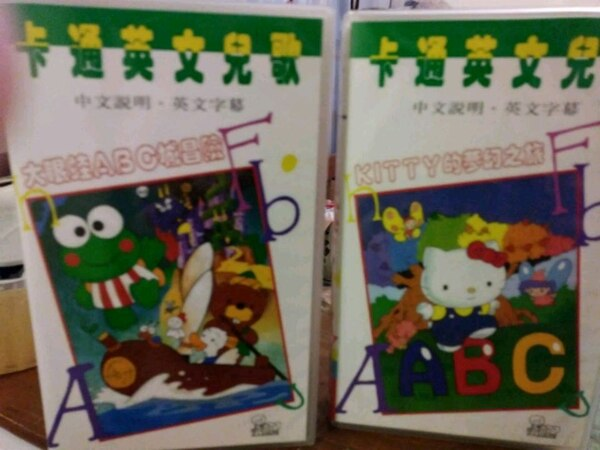 two vcr english children songs- new