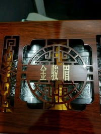 Wooden chinese tea container.