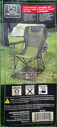 Fishing, camping and outdoors goods for sale price from $15 Barrie