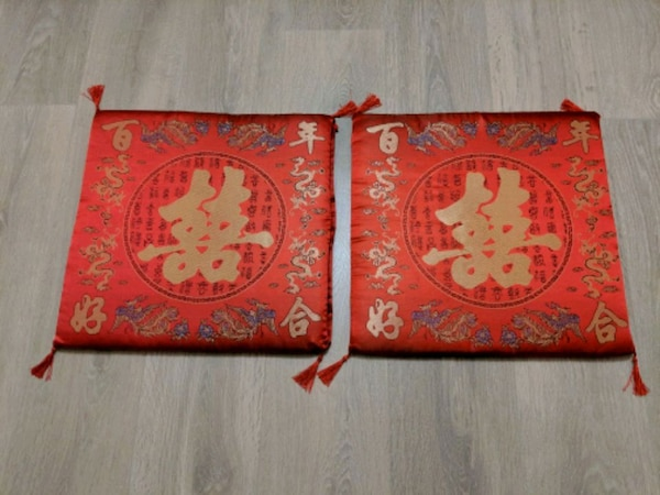 Double Happiness Cushions