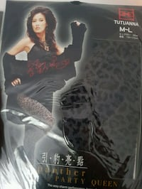 Party Leopard Pattern Tights M-L Beaconsfield, H9W 5Y5