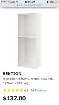 IKEA kitchen cabinet for built in oven or microwave  Burlington, L7P 1H8