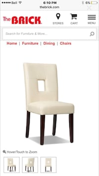 white leather padded armless chair screenshot