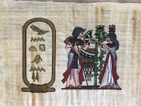Original Egyptian art on papyrus  El Portal