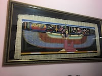 Magnificent antique Egyptian papyrus art. Genuine antique frame inscribed in Arabic. It's a must sell. Need the money for cancer expenses  Toronto, M4Y 1A5
