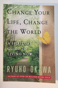 Ryuho Okawa: Change Your Life, Change The World Spiritual Book