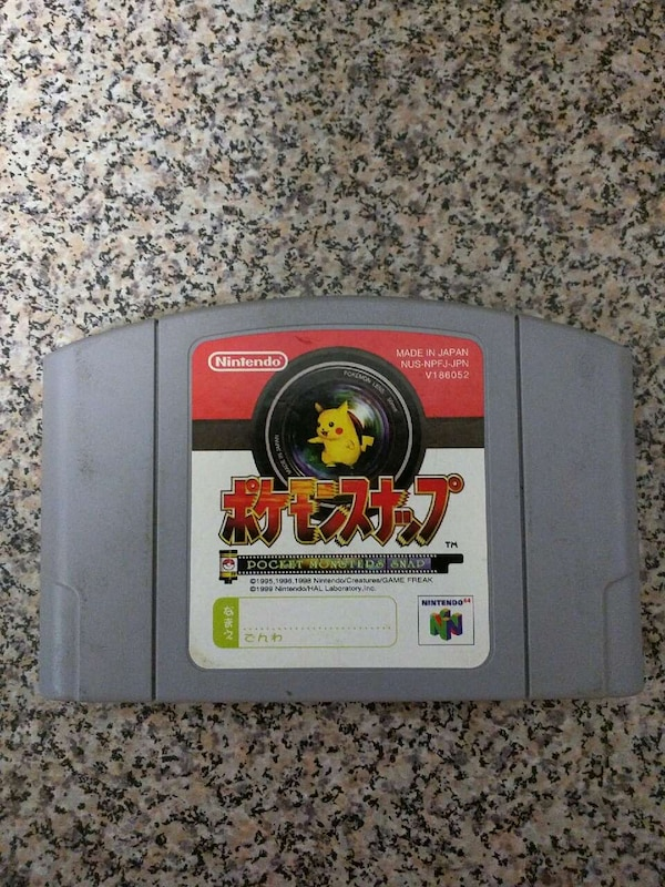 RARE JAPANESE POKEMON SNAP N64