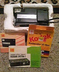 black Kodak Ektra 1 with box Winnipeg, R2W 5M8