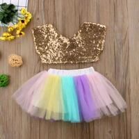 girl's gold sequin shirt rainbow tulle tutu outfit El Monte, 91731
