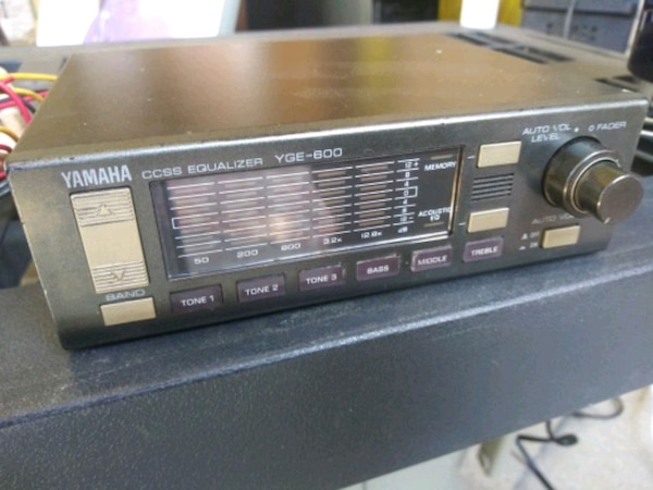Yamaha eq equalizer car stereo spectrum analyzer 5