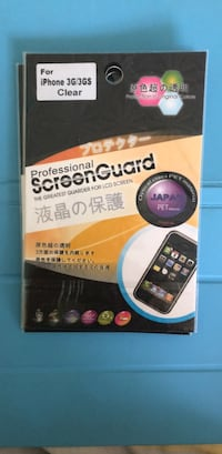 Iphone 3G/3GS clear screen guard North Vancouver, V7P 3M4