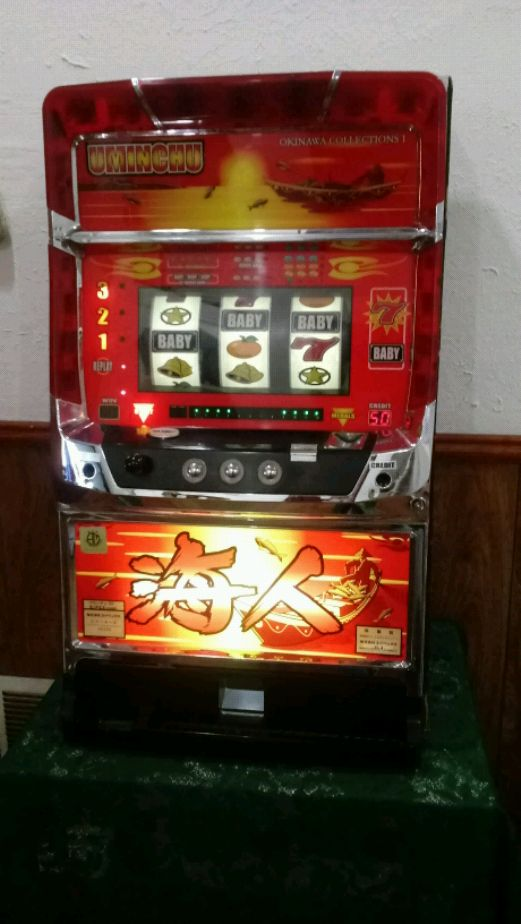 Where can i buy a used slot machine earliest form of gambling