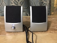 """Computer multimedia speakers usb powered silver 5"""""""
