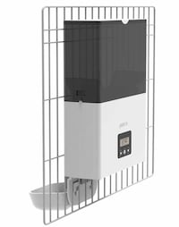 Automatic Pet Cage Feeder for small animal (BRAND NEW) Edmonton, T6C