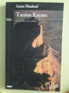 the rock of tanios amin maalouf