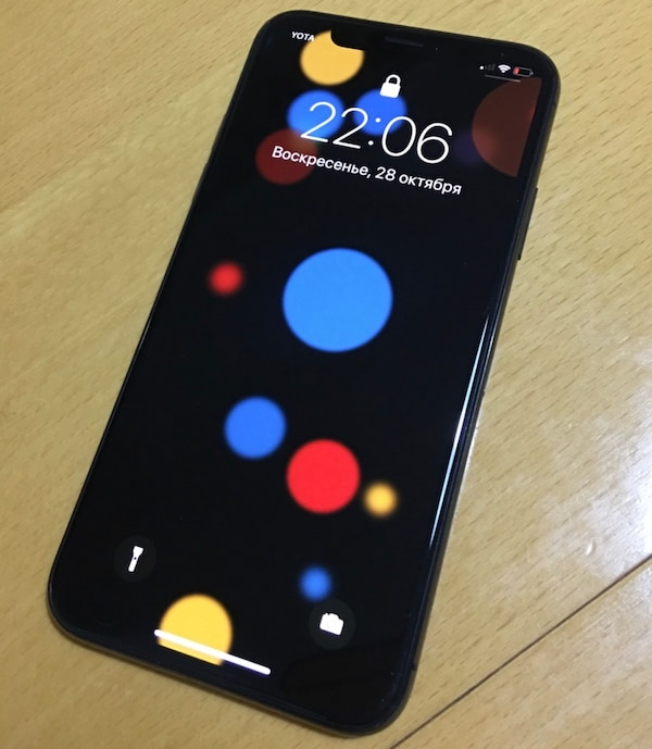 iPhone X, 64 GB Space Gray