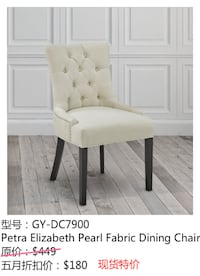 dinning chair for sale 多伦多