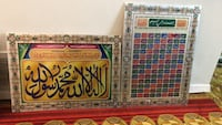 Two red and green Islamic wall decor! Toronto, M1P