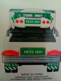 1991 Hess Toy Truck and Racer Honey Brook, 19344