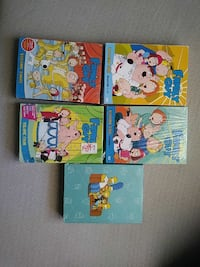 five Family Guy book collections Simi Valley, 93065