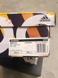 Pair of black adidas nmd shoes with box Youngsville, 70592
