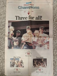 Commemorative 1991-93 Chicago Bulls' sections  Chicago