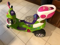 Toddlers battery operated tricycle  Springfield, 22153