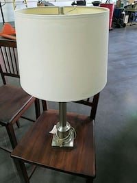 white and gray table lamp Phoenix, 85085