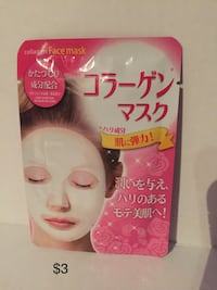 Japanese collagen face mask Toronto, M9N 1B3