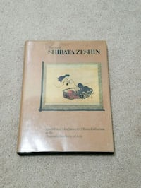 The Art of Shibata Zeshin Fairfax, 22033