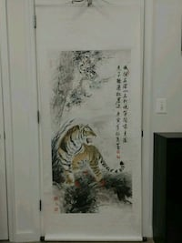 Chinese Scroll painting Tiger in Forest
