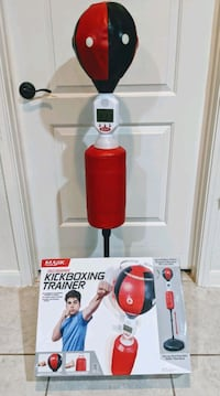 360 Degree Electronic Boxing/Kickboxing Trainer