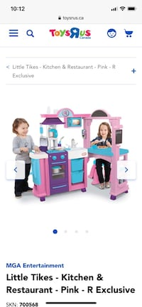 Little Tikes Kitchen & Restaurant