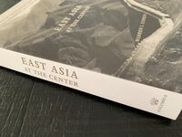 EAST ASIA: four thousand years of engagement with the world  Alexandria, 22308