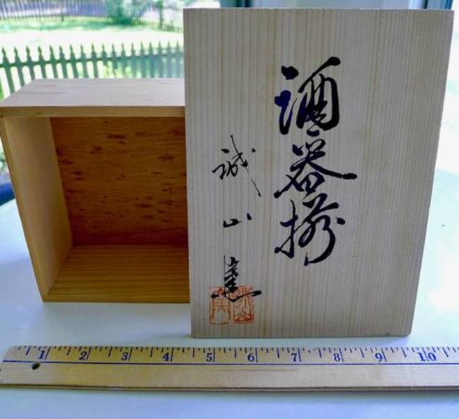 One CoolJapanese Wooden Box a60da323-2aae-4b07-8620-29114019bd78