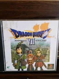 """Playstation game"""" Dragon Quest"""""""