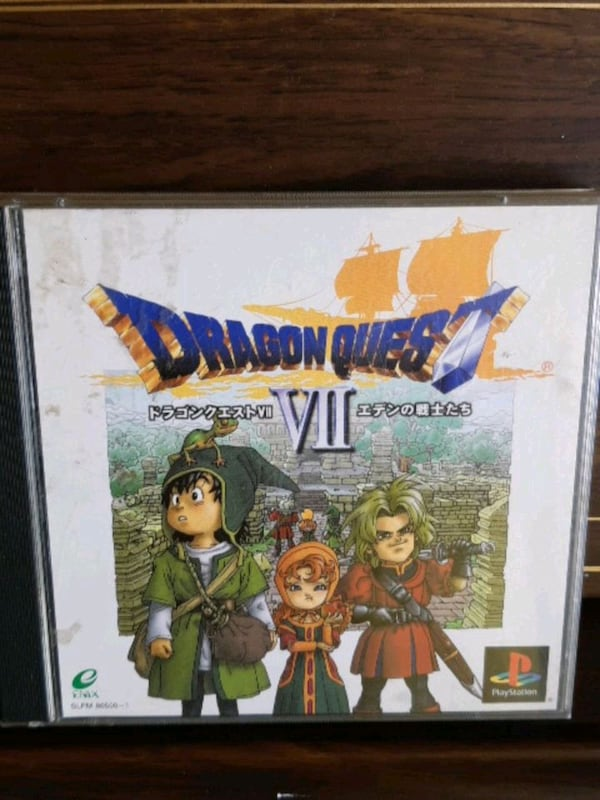 "Playstation game"" Dragon Quest"" 0"