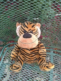 brown and black tiger plush toy Bowie, 20715