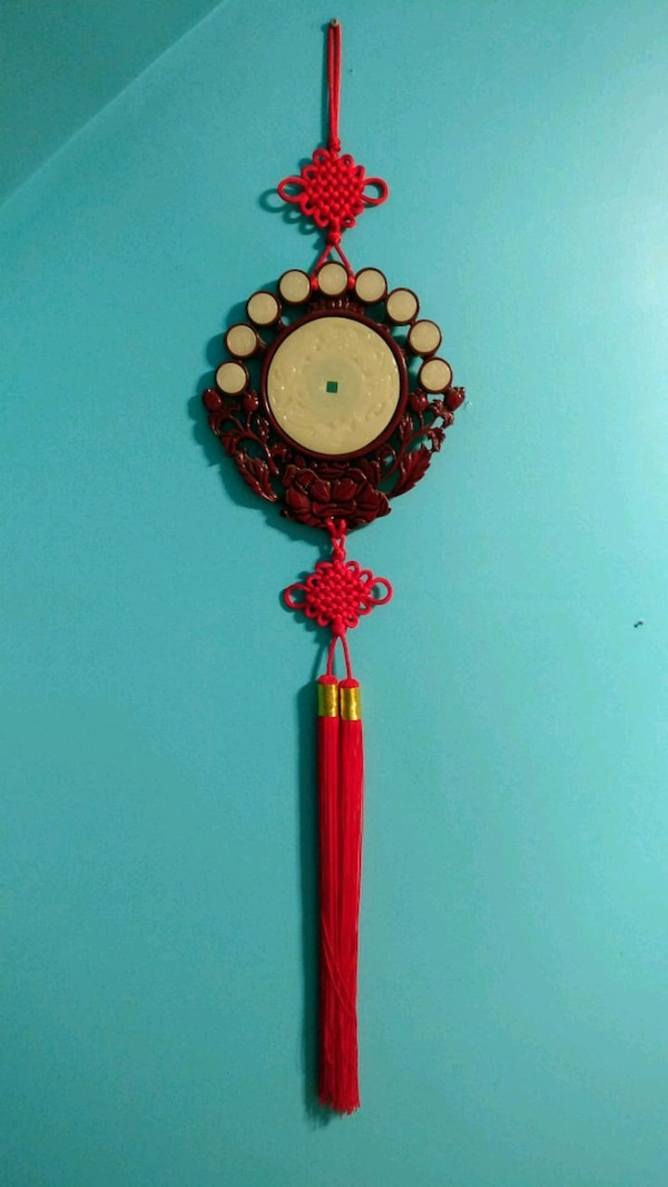 Chinese Feng Shui jade decoration