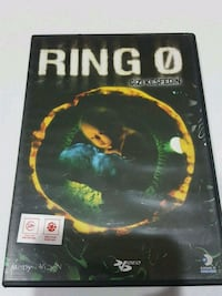 Halka 0 - The Ring 0 - DVD