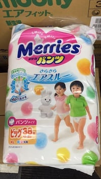 Merries and moony diaper and pull up  Markham, L6B 0B3