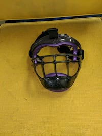 Kids sport mask Charleston, 25387