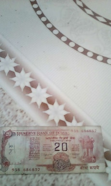 20 Indian Rupees