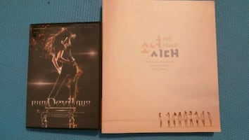 kpop snsd CD and album..