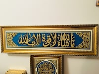 Wooden frame and Islamic glass hand made size 45*130cm Montréal, H2A