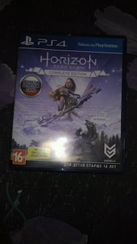 Horizon zero dawn complete edition Москва, 117519