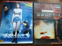 Korean movies Toronto, M8Z 6C9