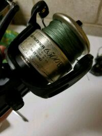 Shimano baitrunners Chesapeake City, 21915