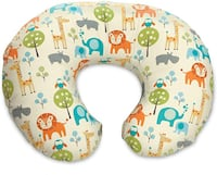 Boppy Pillow - Peaceful Jungle Pattern