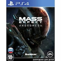 Mass Effect Anromeda PS4 игра случай